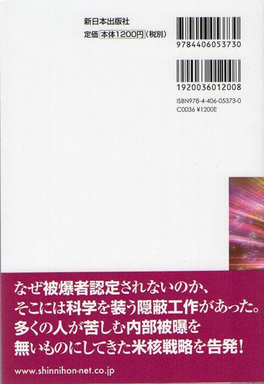 c0085508_8243041.jpg
