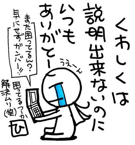 c0088343_18123522.jpg