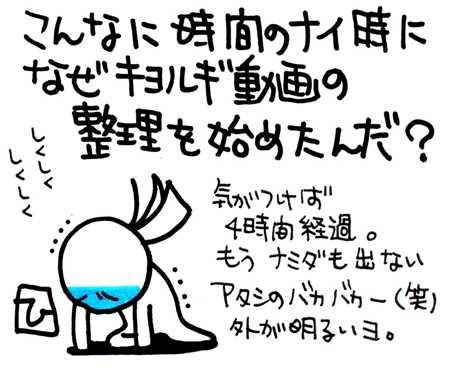 c0088343_7564669.jpg