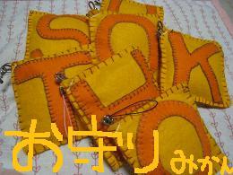 c0059877_18153233.jpg
