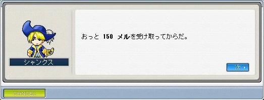 c0043480_121215.jpg