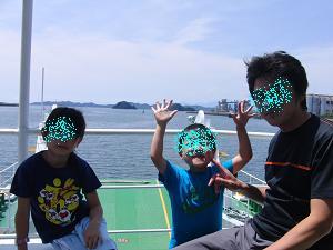 c0151258_17481116.jpg