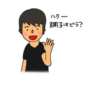 a0093189_2234812.jpg