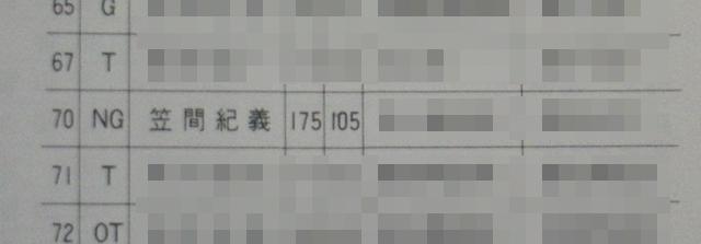 e0193261_1334043.jpg