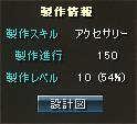 c0095975_18391747.jpg