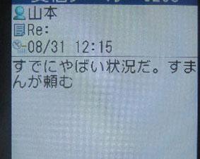 c0152126_2323228.jpg