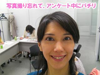 bigoku.jpg
