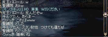 c0200225_15464611.jpg