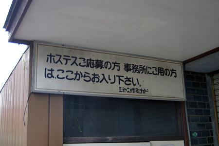 e0073751_1793176.jpg