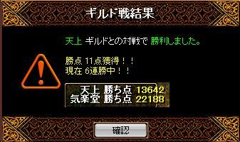 a0157425_772997.jpg