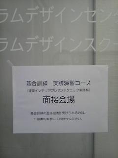 c0146435_1610760.jpg