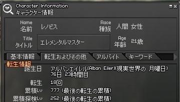 c0128578_2552758.jpg