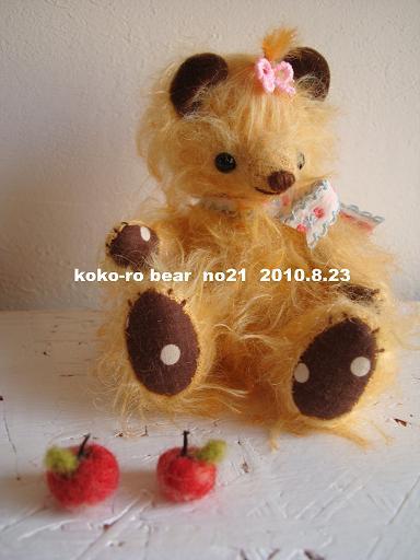 c0160014_1036654.jpg