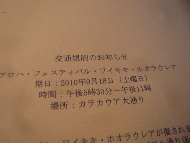 c0100865_240199.jpg