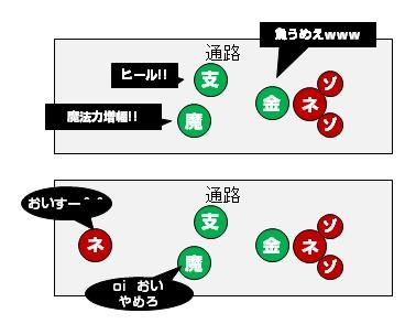 c0010809_16444525.jpg