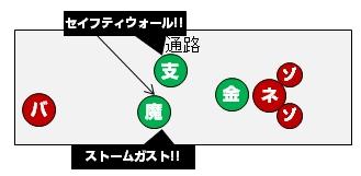 c0010809_1703456.jpg
