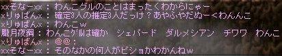 e0078666_63747.jpg