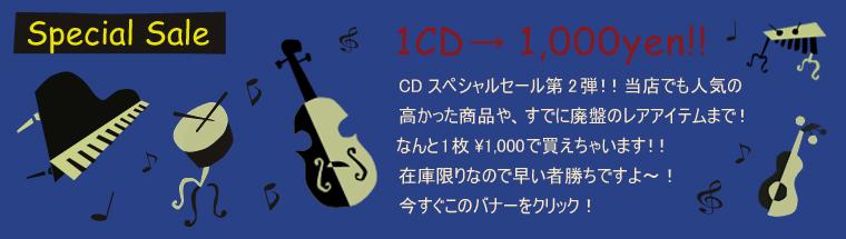 c0212989_1994087.jpg