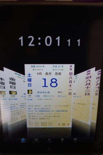 a0014457_15204179.jpg
