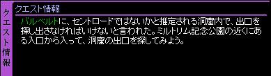 c0081097_15581771.jpg