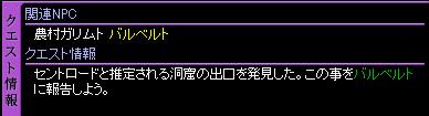 c0081097_160458.jpg