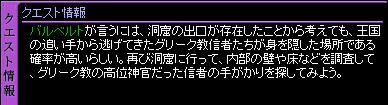 c0081097_1605823.jpg