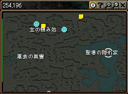 c0081097_1611879.jpg