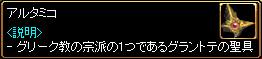 c0081097_1613073.jpg
