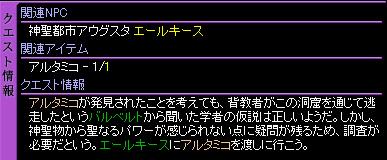 c0081097_1615117.jpg