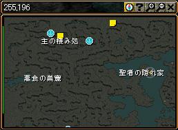 c0081097_19514977.jpg