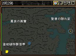 c0081097_1952052.jpg
