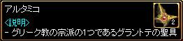 c0081097_19521690.jpg