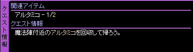 c0081097_1952568.jpg