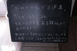c0186039_11221548.jpg