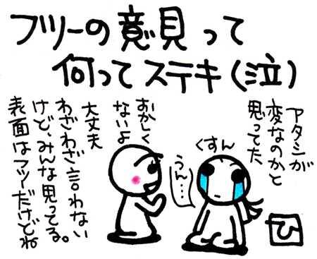 c0088343_056953.jpg