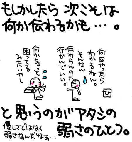 c0088343_056970.jpg