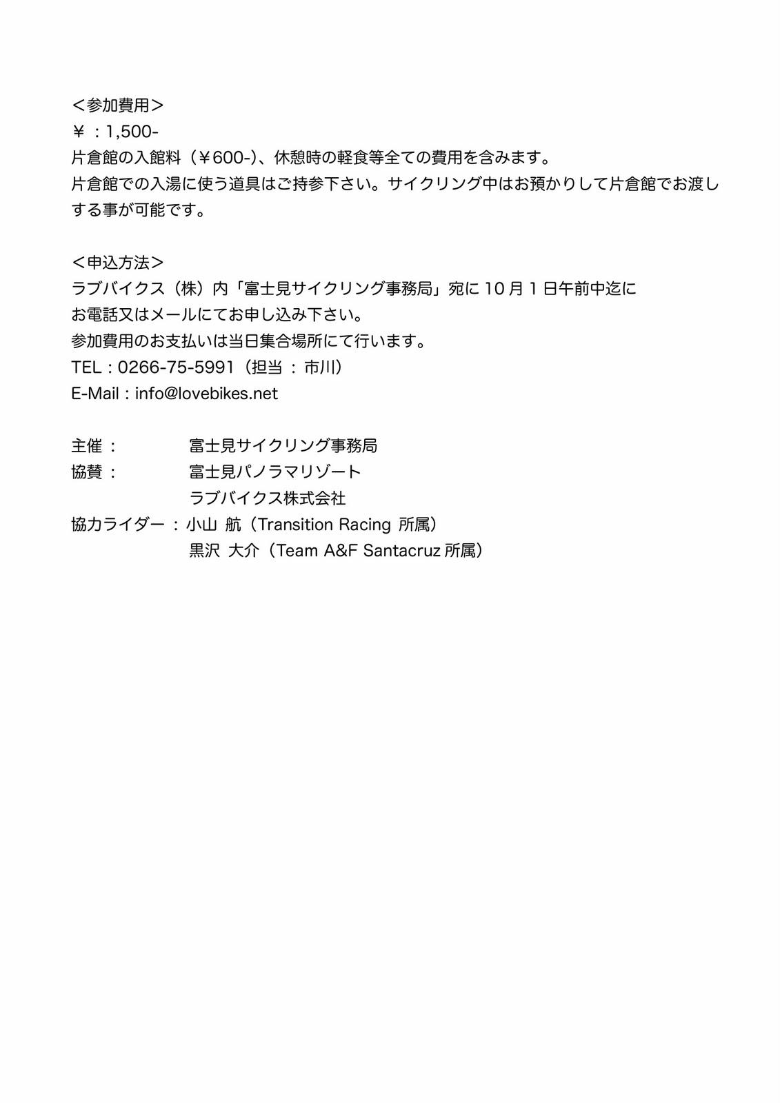 e0069415_1834327.jpg