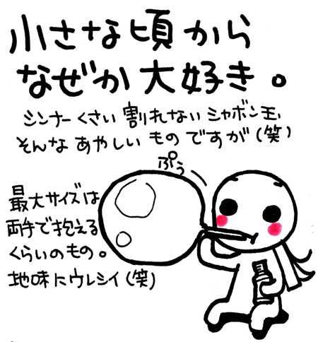 c0088343_6445447.jpg