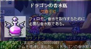 c0018080_2441051.jpg