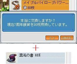 c0018080_326583.jpg