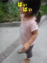 a0048852_18113438.jpg