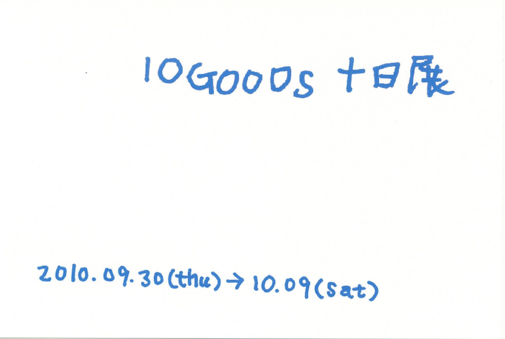e0204475_19213993.jpg