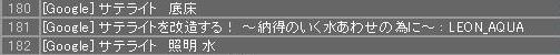 e0185865_1574019.jpg