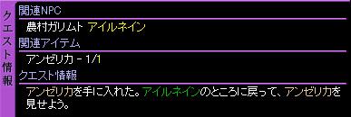 c0081097_13271537.jpg