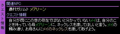 c0081097_14322199.jpg