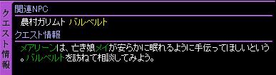 c0081097_14324811.jpg