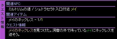 c0081097_1432967.jpg