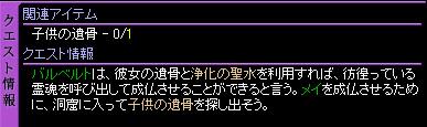 c0081097_14331575.jpg
