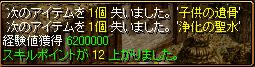 c0081097_14335888.jpg