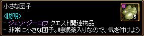 c0081097_22375117.jpg